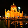 Brunei City By Night