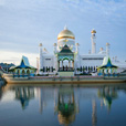 3D2N Miri City + Brunei Day Trip